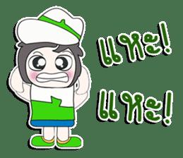 ... Mr. Kaito. ... sticker #14167396