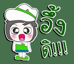 ... Mr. Kaito. ... sticker #14167397