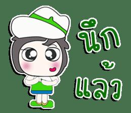 ... Mr. Kaito. ... sticker #14167398