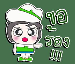 ... Mr. Kaito. ... sticker #14167401