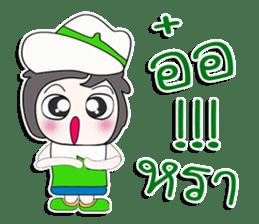 ... Mr. Kaito. ... sticker #14167405