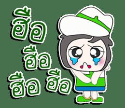 ... Mr. Kaito. ... sticker #14167406