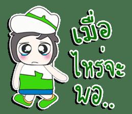 ... Mr. Kaito. ... sticker #14167407