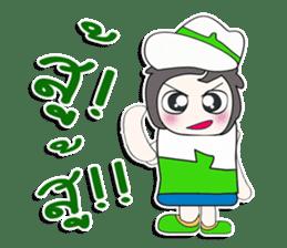 ... Mr. Kaito. ... sticker #14167408