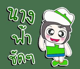 ... Mr. Kaito. ... sticker #14167409