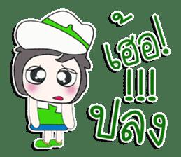 ... Mr. Kaito. ... sticker #14167410