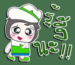 ... Mr. Kaito. ... sticker #14167411