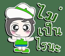 ... Mr. Kaito. ... sticker #14167412