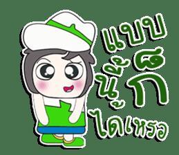 ... Mr. Kaito. ... sticker #14167420