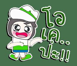 ... Mr. Kaito. ... sticker #14167421