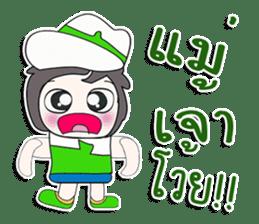 ... Mr. Kaito. ... sticker #14167422