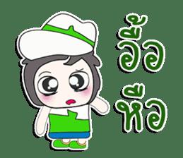 ... Mr. Kaito. ... sticker #14167424