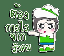 ... Mr. Kaito. ... sticker #14167425