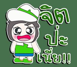 ... Mr. Kaito. ... sticker #14167429