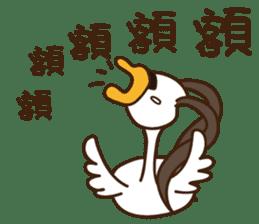 Madranch-Miss swan is mad sticker #14172910