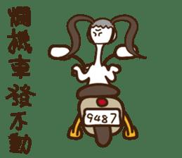 Madranch-Miss swan is mad sticker #14172911