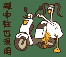Madranch-Miss swan is mad sticker #14172912