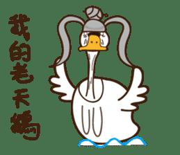 Madranch-Miss swan is mad sticker #14172913