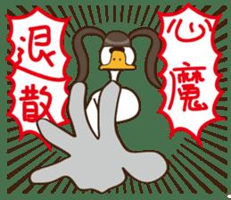 Madranch-Miss swan is mad sticker #14172914