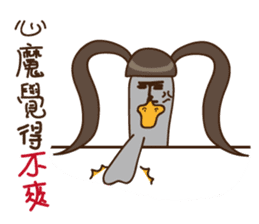 Madranch-Miss swan is mad sticker #14172917