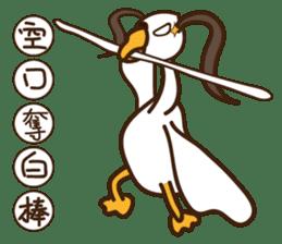 Madranch-Miss swan is mad sticker #14172919