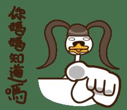 Madranch-Miss swan is mad sticker #14172920