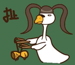 Madranch-Miss swan is mad sticker #14172924