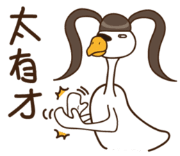 Madranch-Miss swan is mad sticker #14172925