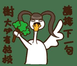 Madranch-Miss swan is mad sticker #14172926