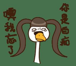 Madranch-Miss swan is mad sticker #14172927