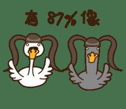 Madranch-Miss swan is mad sticker #14172928