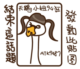 Madranch-Miss swan is mad sticker #14172933