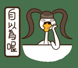 Madranch-Miss swan is mad sticker #14172934