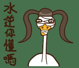 Madranch-Miss swan is mad sticker #14172937