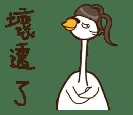 Madranch-Miss swan is mad sticker #14172940