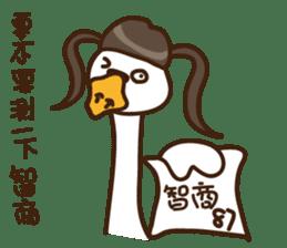 Madranch-Miss swan is mad sticker #14172942