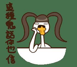 Madranch-Miss swan is mad sticker #14172945