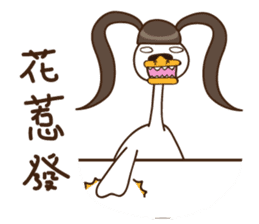 Madranch-Miss swan is mad sticker #14172946