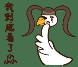 Madranch-Miss swan is mad sticker #14172947