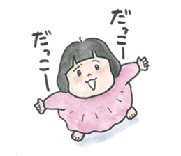 C-chan Sticker sticker #14173030