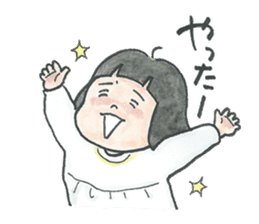 C-chan Sticker sticker #14173033