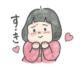 C-chan Sticker sticker #14173034