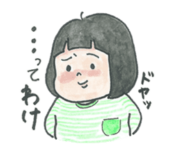 C-chan Sticker sticker #14173054