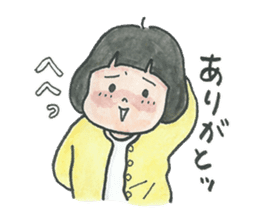 C-chan Sticker sticker #14173060