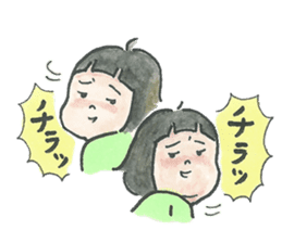 C-chan Sticker sticker #14173065