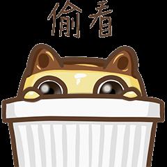 Pudding Chef Meow 1