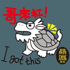 Dragon's Offspring
