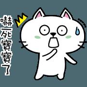 สติ๊กเกอร์ไลน์ A little white cat - Mina