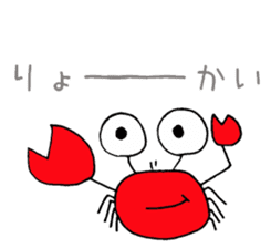 Loose Crab sticker #14190087