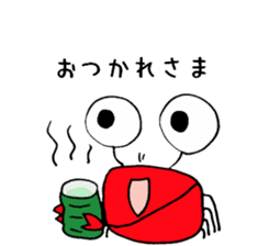 Loose Crab sticker #14190099
